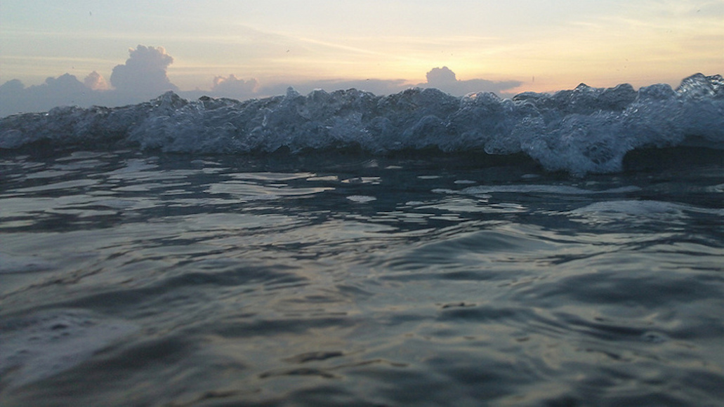 wave in the Gulf of Mexico. Taken by Arcadia student Deanna Haasz.